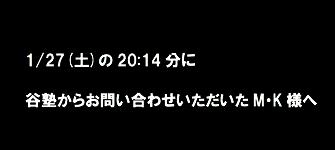 スクリーンショット 2018-01-29 20.27.17