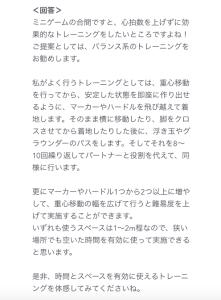 スクリーンショット 2018-01-29 20.58.18