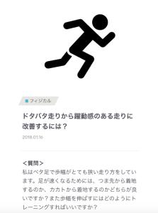 スクリーンショット 2018-01-29 20.58.37