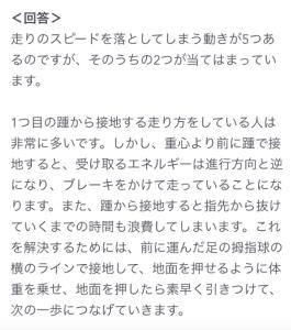 スクリーンショット 2018-01-29 20.58.54