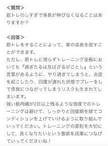 スクリーンショット 2018-01-29 21.08.36