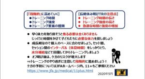 D98CE635-991D-4DAF-A47B-C364BAAA9525